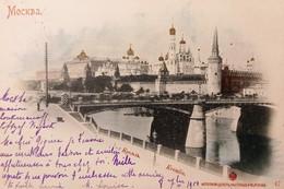 Cartolina - Russia - Cremlino Di Mosca - Россия - Москва ( Кремль ) - 1900 - Unclassified