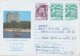 Bulgarije Geillustreerde Brief Met 3 Zegels (642) - Cartas