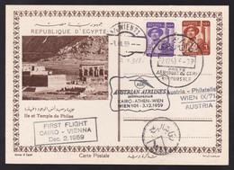 Postal Stationery - Egypte Ile Et Temple De Philae - Flugpost - First Flight CAIRO - VIENNA - Austrian Airlines  - 1959 - Aéreo