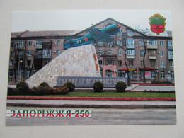 Ukraine. 250 Years Of Zaporizhia Monument Plane - Guerra 1939-45
