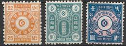 Corée 1884 N° 3-5 (n) No Gum (H2) Trace De Colle Charnière Donne Impression De Clair Sur Le N°5 - Korea (...-1945)