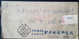 CHINA CHINE GUANGXI GUILIN 541000  TO TIANJIN COVER WITH  ADDED CHARGE CHOP 0.20 YUAN - Nuovi