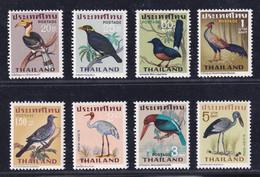 Thailand Stamp 1967 Thai Birds (1st Series) - MNH - Thailand