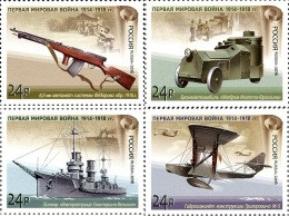Russia 2016 History Of World War I Military Techniques Ship Airplane 4v MNH - WW1