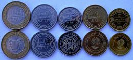 BAHRAIN SERIE 5 MONETE CON 1 BIMETALLICA 100-50-25-10-5 FILS FDC UNC - Bahrain