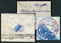 33304 Russia RAILWAY Simferopol (Crimea) Station Bilingual Cancel 1928 Reg Cover To Moscow Pmk - Briefe U. Dokumente