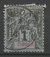 OBOCK N° 32 NOIR SUR BLEU OBL - Used Stamps