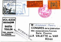 Grève Corse De 1995- Lettre Affranchie Avec Vignette Nationaliste- Vol Kyrnair BastiaToulon N° 6204 - Strike Stamps