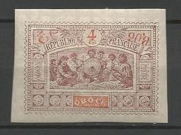 OBOCK N° 49 NEUF* CHARNIERE  / MH - Unused Stamps