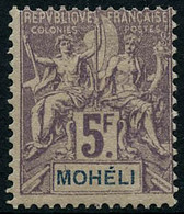 * N°16 5F Violet S/gris, Quasi ** - TB - Non Classés