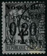 Oblit. N°1 20c Sur 1c Noir/azuré - TB - Non Classés