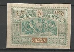 OBOCK N° 50 NEUF* CHARNIERE  / MH - Unused Stamps
