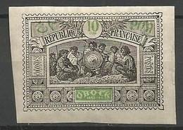 OBOCK N° 51 NEUF* CHARNIERE  / MH - Unused Stamps