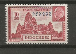 Timbre Colonie Française Kouang-Tcheou Neuf * N 138 - Unused Stamps
