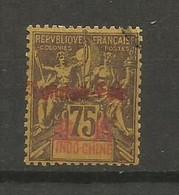 Timbre Colonie Française Yunnanfou Oblitéré N 13 - Used Stamps
