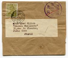 RC 20286 JAPON - JAPAN 1949 LETTRE BANDE D'IMPRIMÉ POUR LA FRANCE TB - Storia Postale