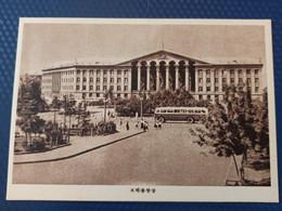 KOREA NORTH 1950s  Postcard - Pyongyang Capital -  Mao Tse-Tung Square - Korea (Noord)