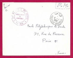 """Enveloppe Datée De 1959 - Maroc - Fez - Timbre Humide """"31ème Régiment Du Génie - Compagnie 3/1"""" - Cartas"""