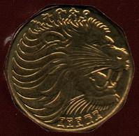 ETHIOPIA 5 SANTEEM 1996 (2004)  KM# 44.3  LION - Ethiopia