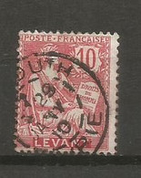 Timbre Colonie Française Levant Oblitéré N 14 - Oblitérés