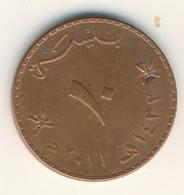 OMAN 2011: 10 Baisa, KM 151 - Oman