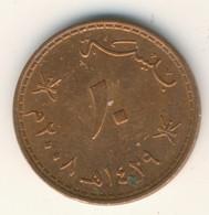 OMAN 2008: 10 Baisa, KM 151 - Oman