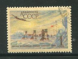 RUSSIE- P.A Y&T N°104- Oblitéré - Unclassified