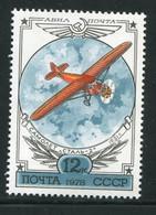 RUSSIE- P.A Y&T N°127- Neuf Sans Charnière ** - Unclassified
