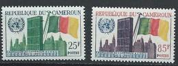 Cameroun YT 318-319 Neuf Sans Charnière - XX - MNH - Cameroon (1960-...)