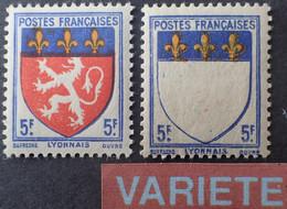 R1491/5 - 1943 - BLASON DU LYONNAIS - N°572a NEUF* - SUPERBE +++ VARIETE ➤➤➤ Rouge Absent - Variétés: 1941-44 Neufs