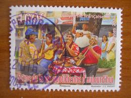 Polynésie  Oblitéré N° 1014 - Used Stamps