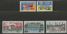 Cameroun YT 417-421 Neuf Sans Charnière - XX - MNH - Cameroon (1960-...)