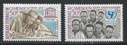 Cameroun YT 431-432 Neuf Sans Charnière - XX - MNH - Cameroon (1960-...)