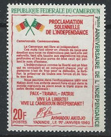 Cameroun YT 433 Neuf Sans Charnière - XX - MNH - Cameroon (1960-...)