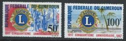 Cameroun YT 436-437 Neuf Sans Charnière - XX - MNH - Cameroon (1960-...)