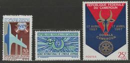 Cameroun YT 438-440 Neuf Sans Charnière - XX - MNH - Cameroon (1960-...)