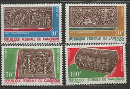 Cameroun YT 451-454 Neuf Sans Charnière - XX - MNH - Cameroon (1960-...)