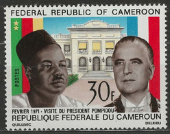 Cameroun YT 494 Neuf Sans Charnière - XX - MNH - Cameroon (1960-...)