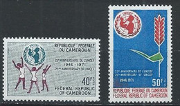 Cameroun YT 510-511 Neuf Sans Charnière - XX - MNH - Cameroon (1960-...)
