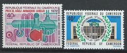 Cameroun YT 524-525 Neuf Sans Charnière - XX - MNH - Cameroon (1960-...)