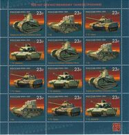 2903-2906 Mih 2680-2683 Russia 08 2020 NO EXTRA FEES Russian Tanks Renault-Russian (Renault FT-17) T-26 (Vickers Mk E) T - Neufs