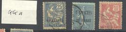 YT  17 34 Et 14 Cote 1.90€ - Oblitérés