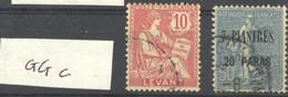 YT  N° 34 Et 14 Cote 1.40€ - Oblitérés
