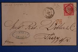 K14 BUREAU  FRANCAIS SMYRNE TURQUIE BELLE LETTRE DEVANT 1873  POUR THIZZY+ AFFRANCH INTERESSANT - 1871-1875 Cérès