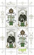 The Bulgarian Patriarch Kiril - Bulgaria / Bulgarie 2021 - Sheet MNH** - Unused Stamps