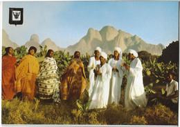 SOUDAN A WEEDING DANCE IN KASSALA - Sudan