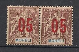 Mohéli - 1912 - N°Yv. 17A** + 17* - Variété Surcharge Espacée Tenant à Normal - Neuf * / MH VF - Neufs