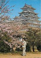 Japon - Himeji - Himeji Castle - Chateaux - Femme Japonaise En Costume Traditionnel - Cerisiers En Fleurs - Carte Neuve - Altri