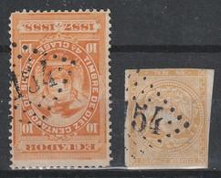 GC (5)154 PORT LAGOS S/ Timbres Equateur - 1877-1920: Période Semi Moderne