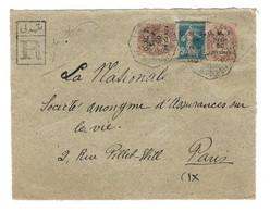 Semeuse Camée Et Blanc, 3 Exemplaires Sur Devant De Lettre Recommandée De Tripoli - Covers & Documents